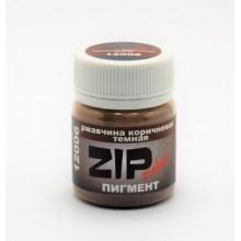 12006 ZIPmaket Пигмент ржавчина коричневая темная, 15 гр