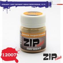 12007 ZIPmaket Пигмент земля пересохшая, 15 гр