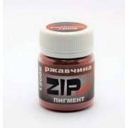 12008 ZIPmaket Пигмент ржавчина, 15 гр