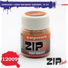 12009 ZIPmaket Пигмент кирпич, 15 гр