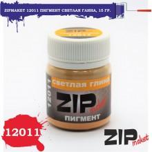 12011 ZIPmaket Пигмент светлая глина, 15 гр