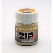 12014 ZIPmaket Пигмент серозем, 15 гр