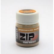 12015 ZIPmaket Пигмент дорожная пыль, 15 гр
