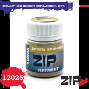 12025 ZIPmaket Пигмент земля апеннин, 15 гр