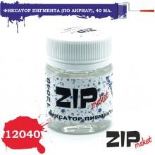 12040 ZIPmaket Фиксатор пигмента (по акрилу), 40 мл