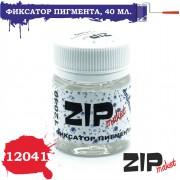 12041 ZIPmaket Фиксатор пигмента ,40 мл