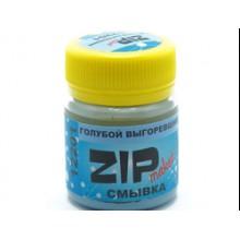 12201 Zip-maket Смывка голубой выгоревший, 40 мл