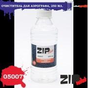 05007 ZIPmaket Очиститель для аэрографа, 250 мл.