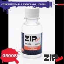 05008 ZIPmaket Очиститель для аэрографа, 100 мл.