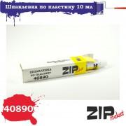 40890 ZIPmaket Шпаклёвка по пластику, 10 мл.