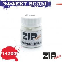 14200 ZIPmaket Эффект воды, 40 мл
