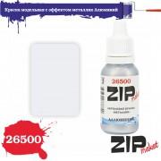 26500 ZIPmaket Алюминий, металлик, 15 мл.