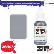 26503 ZIPmaket Воронёная сталь, металлик, 15 мл.