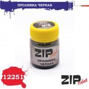12251 Zipmaket Проливка Чёрная, 40 мл
