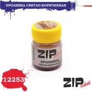 12253 Zipmaket Проливка Светло-коричневая, 40 мл
