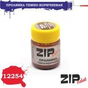 12254 Zipmaket Проливка Тёмно-коричневая, 40 мл